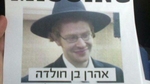 dnt american yeshiva student missing israel_00014216.jpg