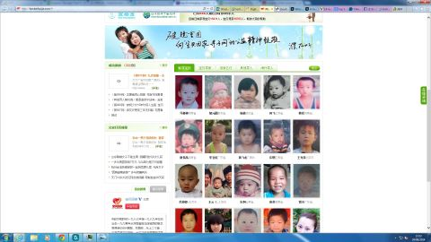 """In China, more than 20,000 children go missing each year, sold into slave labor, prostitution, or a life on the streets as beggars. Baobeihuijia -- or Baby Back Home -- uses face recognition technology to turn anyone with a smartphone into a search volunteer. So far, the site has had more than 680 successful reunions and more than 13,000 families have listed missing people. """"This site is an extension of a blog set up by Professor Yu Jianrong of the Chinese Academy of Social Sciences several years ago which was quite successful in reuniting missing children with their families,"""" says Biggs."""