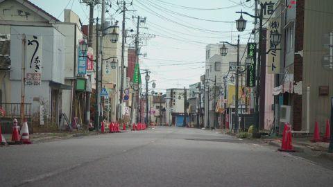 pkg lee japan fukushima tourism_00004428.jpg