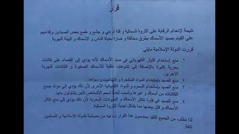 This notice criticizes the greed of some fishermen and lays out new rules, including no fishing during spawning season and no use of electrical current to catch fish, as it harms other creatures, too.