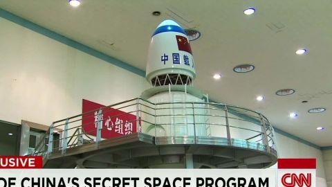 inside China space program mckenzie erin_00004929.jpg