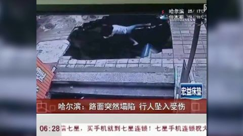 China sinkhole bus stop ath_00001101.jpg