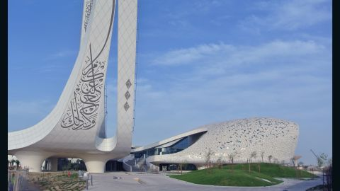The Qatar Faculty of Islamic Studies is located in Education City, on the outskirts of Doha. The building, which includes spaces for learning and a mosque, imparts Islamic values and education in a modern and progressive setting. The taller south facing mosque is intended to provide shade to the main courtyard.