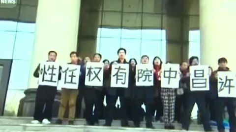china crackdown mohsin pkg_00010307.jpg