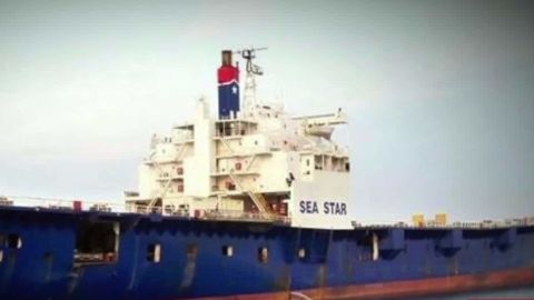 cargo ship lost at sea with americans on board field pkg ac_00015301.jpg