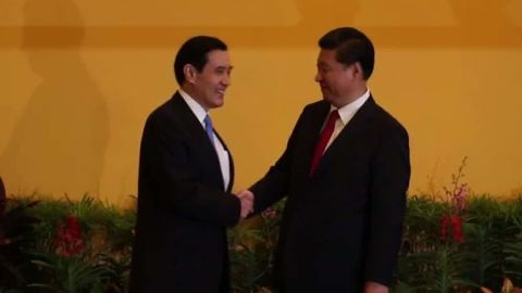 china taiwan leaders meeting rivers pkg_00000329.jpg