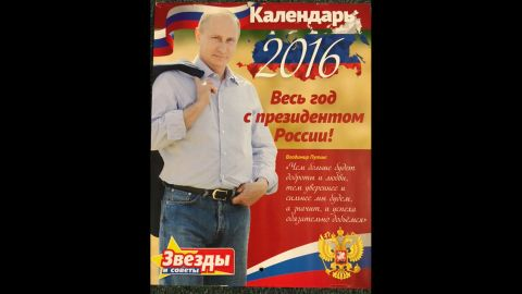 """A Russian paper has published a 2016 calendar featuring photos of Vladimir Putin and quotes from the Russian president. The cover: """"The more kindness and love there will be, the more confident and stronger we will be. And it means we will definitely succeed!"""""""