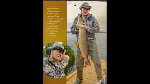 """""""As for fishing, I love it and always take what are unfortunately rare chances to sit with some fishing tackle.""""<br /> <br />"""