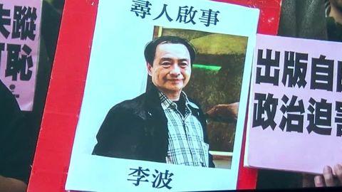 hong kong lee bo bookseller stout_00001009.jpg