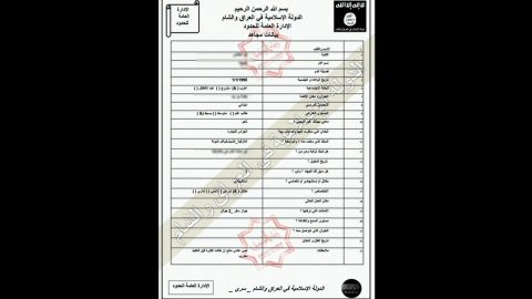 The alleged ISIS forms contain specific information about recruits from around the world.