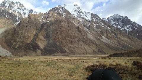 The nature reserve in Kyrgyzstan where the female snow leopard was captured