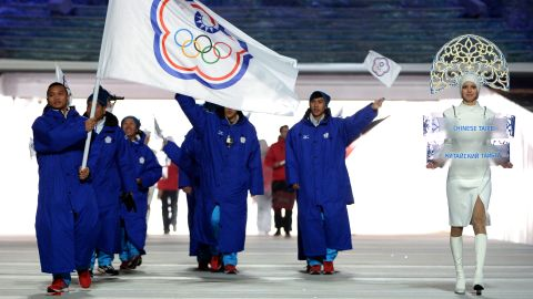 """Taiwan competes under the name, and banner, of """"Chinese Taipei."""""""