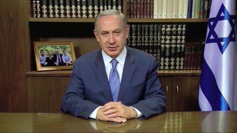israel netanyahu trump win lklv liebermann_00010102.jpg