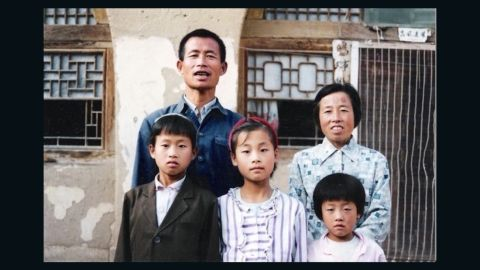 A family in rural northwest China