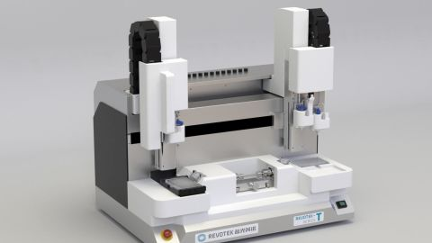 Sichuan Revotek has also produced the world's first 3D blood vessel bio-printer.