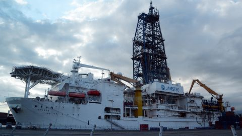 Japan's deep-sea drilling vessel, Chikyu, is anchored at a pier in Shimizu in 2013.