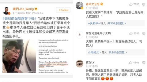 """Comedian Joe Wong was among many Chinese commenters on social media denouncing United's treatment of an Asian passenger. Wong denounced the airline for """"discrimination"""" against Asians."""