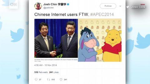 winnie the pooh censorship china jnd orig vstan_00001707.jpg