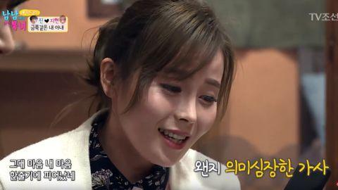 North Korean Jeon Hye-sung appears on South Korean TV show Moranbong Club.