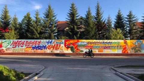 Propaganda banners line the streets of Samjiyon on September 4.