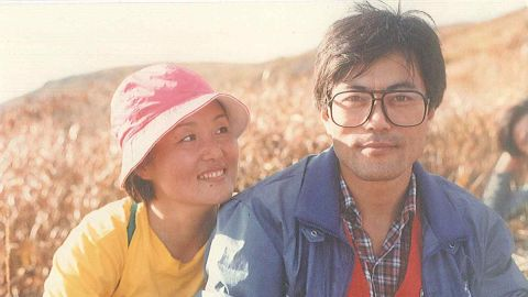 He met his wife, classical vocalist Kim Jung-sook, at university.