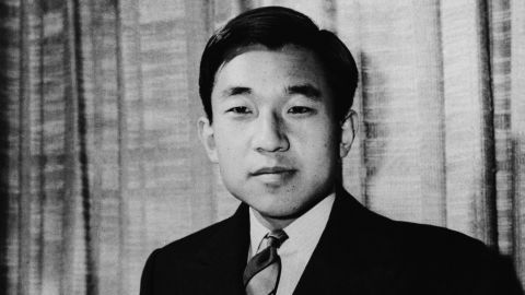 Akihito in 1971.
