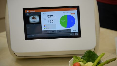 The screen gives the user a breakdown of the nutritional values of their meal.