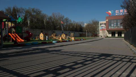 The outside of RYB Education New World kindergarten in Beijing.