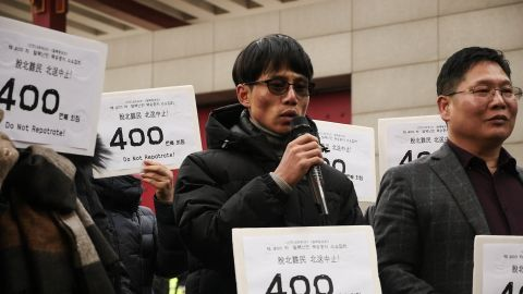 Lee Tae-won, a North Korean defector, is seen at a demonstration Wednesday.