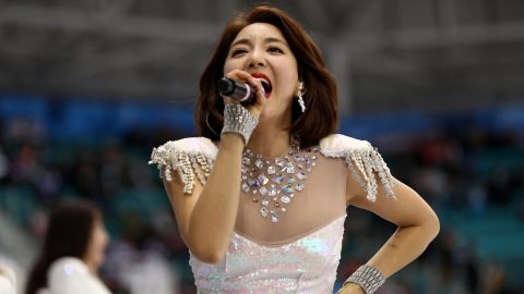 Singer Bada performs at the gold-medal hockey game.