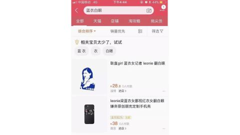 Quick-thinking Chinese entrepreneurs, though, went ahead with attempts to cash in on the now-immortalized moment on e-commerce site Taobao.