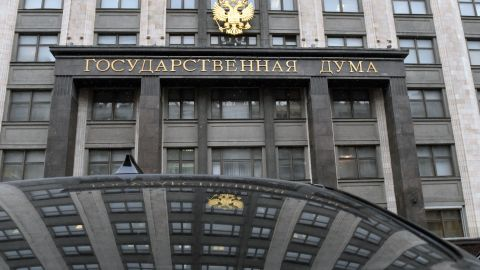 A view of the State Duma building in Moscow.