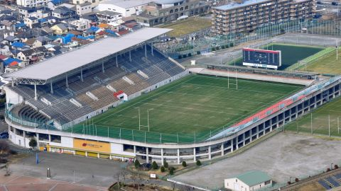 <strong>What: </strong>Hanazono Rugby Stadium<br /><strong>Capacity:</strong> 32,228<br /><strong>Where:</strong> Higashiosaka City, Osaka Prefecture<br /><strong>Matches:</strong> Italy vs Namibia; Argentina vs Tonga; Georgia vs Fiji; USA vs Tonga