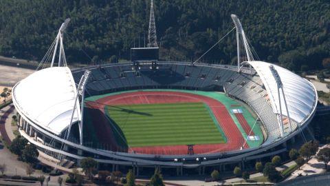 <strong>What: </strong>Kumamoto Stadium<br /><strong>Capacity:</strong> 32,228<br /><strong>Where:</strong> Kumamoto City, Kumamoto Prefecture<br /><strong>Matches:</strong> France vs Tonga; Wales vs Uruguay
