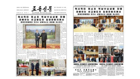 South Korean President Moon Jae-in and North Korean leader Kim Jong Un seen on the front page of the North Korean newspaper Rodong Sinmun after a surprise meeting on Saturday.