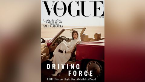 """Vogue Arabia June 2018 cover: """"HRH Hayfa bint Abdullah Al Saud is the cover star of Vogue Arabia's history-making June 2018 issue, which celebrates the women of the Kingdom and their wide-reaching achievements."""""""