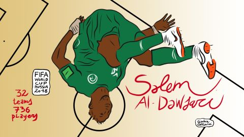 Salem Al-Dawsar scored a late Saudi Arabia winner with the last kick of the game in a 2-1 victory over Egypt to give the Green Falcons their first World Cup victory since 1994.