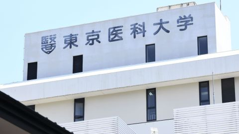 Tokyo Medical University is conducting an internal investigation after allegations that it discriminated against female applicants on grounds they tend to quit as doctors after starting families.