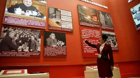 Photos of China's Paramount Leader Deng Xiaoping during the initial period of Reform and Opening Up in the 1980s and 1990s.