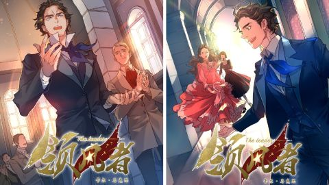 """Posters promoting the new Karl Marx anime, """"The Leader."""""""