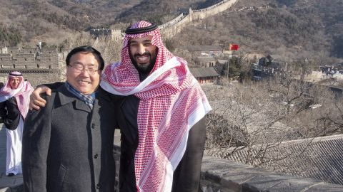 Saudi Crown Prince Mohammad Bin Salman with Chinese ambassador to Saudi Arabia, Li Huaxin, at the Great Wall of China, in February 2019.