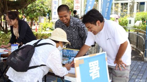 Members of 'Henoko Kenmin Touhyou No Kai' -- the civil action group that Motoyama helped create -- collect signatures for their petition.