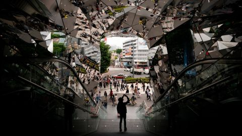 <strong>Tokyo:</strong> A shopping mall decorated with mirrors in Tokyo's Harajuku district, famous for its quirky fashion and street art scene.