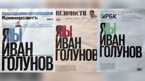 "Three papers ran the same headline on Monday: ""I'm/we are Ivan Golunov."