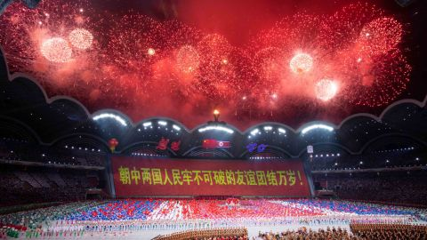 A large group callisthenics and art performance is held at the May Day Stadium in Pyongyang on June 20.
