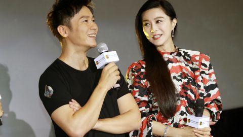Li Chen and Fan Bingbing