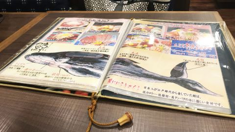 The menu at Taruichi, a Tokyo restaurant that has specialized in cooking whale meat for half a century.