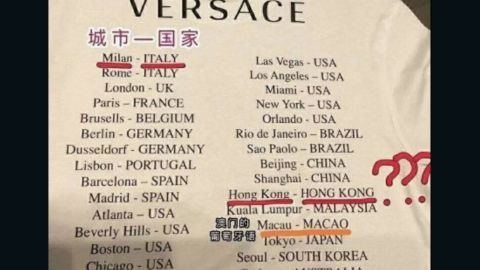 A photo of a Versace T-shirt which appears to suggest that Hong Kong is its own country