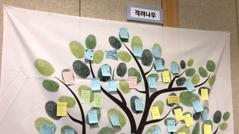 Parents of smartphone addiction campers left encouraging messages on the wall of the camp's activity room in Cheonan, South Korea.