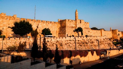 The plan has sparked controversy as Jerusalem is a disputed city.